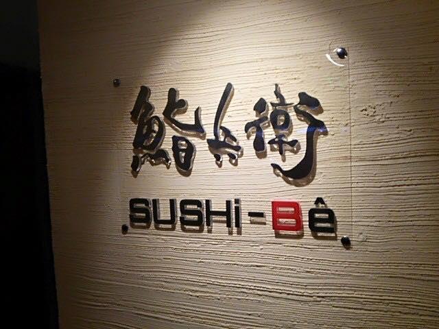 ダナンオススメ日本食寿司和食レストラン観光