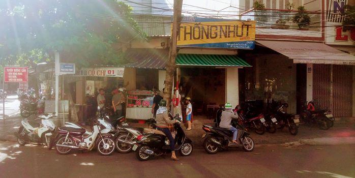 カフェコーヒーダナンベトナム旅行